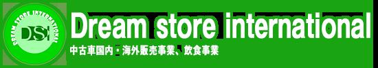 有限会社Dream store international